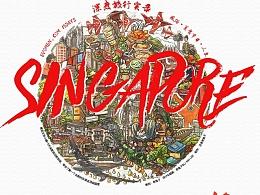新加坡15天深度探访_雅皮主张中文站点