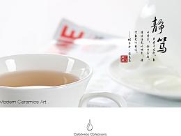 《陶艺工坊》专题网页设计