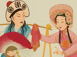 广东紫金客家茶品牌系列插画设计