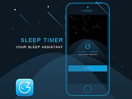 【概念】睡眠计时器APP