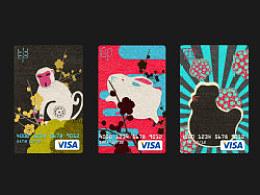 VISA卡片设计血泪史