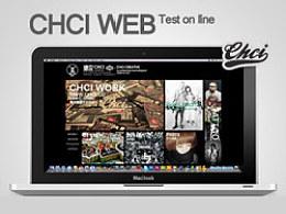CHCIWEB潮次制造网站测试版