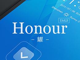 Honour-耀