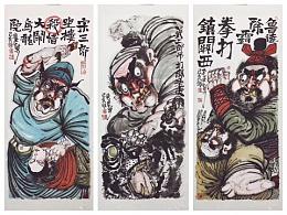 【南记手绘·不二堂·狂浪英烈传】