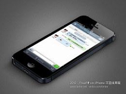 FreePP on iPhone 早期平面化草案