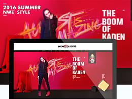 BOOMKADEN服装品牌页面设计