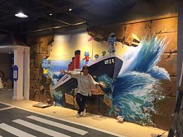 上海成长湾青蛙船长,京美视觉墙绘3D画绘制步骤图