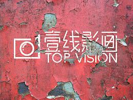 11月份商业字体logo