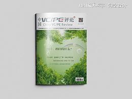金融杂志《中国VC/PE评论》·第22期   海空设计出品