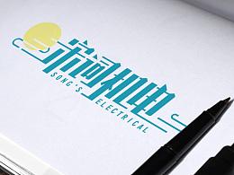 宋词机电 | logo设计提案
