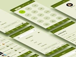 教育类App设计