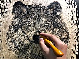 原创纯手工黑白木刻版画《狼》