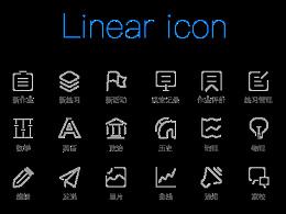【icon】icon制作