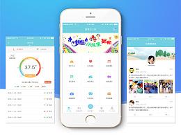 智慧幼儿园app