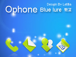 Ophone 参赛作品《Ophone Blue Lure 魅蓝》