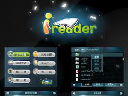 一份运行在DS游戏机上的读书看图软件的UI设计