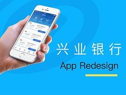 【原创】兴业银行Redesign