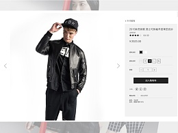 Fashion Item Page