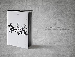 NICE映畫 历年出版物合集