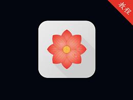 原创教程:荷花icon