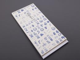 无锡惠山泥人旅游产品设计--主题月历