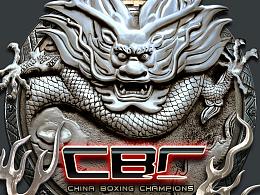 中国拳王金腰带——东方神龙
