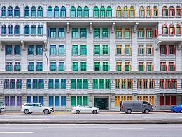 MICA Building