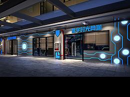 汶川网咖v科技|汶川网咖装修-科技主题数字时光网咖南昌广告设计哪家好图片