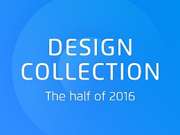 DESIGN COLLECTION FOR THE HALF OF 2016