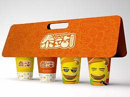 泰站泰式奶茶品牌形象设计