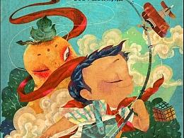 大师经典儿童文学作品文库插图《张天翼卷》、《老舍卷》(含简单过程)