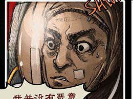 短篇漫画《the moon》