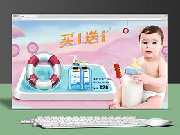 婴儿产品首页练习