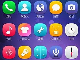 icon 高明度