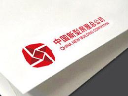 中国新型房屋总公司·LOGO设计 | 北京海空设计