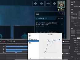 游戏UI动效设计