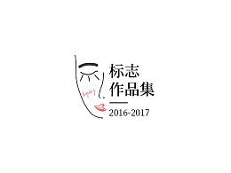 2016-2017 标志作品集