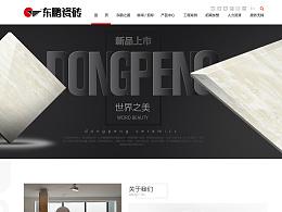 企业站 官网 GUI 设计 瓷砖展示