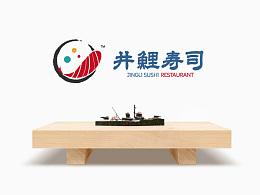 Jingli Sushi | 井鲤寿司VI设计飞机稿