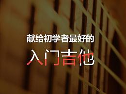 琴乐蓝天现代音乐教育