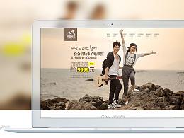 h5动效设计 · 一个半生不熟的婚纱摄影网站