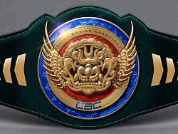 中国拳王金腰带设计大赛-汉唐黄金狮王卫冕金腰带