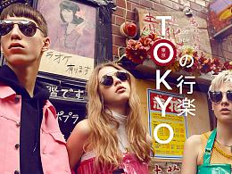 东京风专题页面