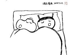 焱林浩文爱情日记