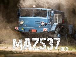 MAZ537 苏联怪兽