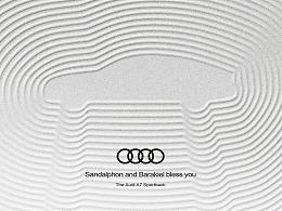 Audi A7 优雅的放纵