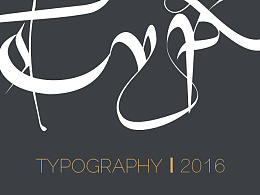 Typography 2016 vol.1
