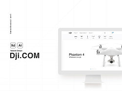 Dji.com Website Redesign