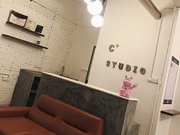 C+studio