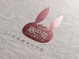 【陈和】童装类+科技类/品牌设计